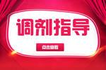 黑龙江科技大学2019年拟录取硕士研究生须知