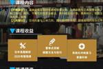 指路新高考��2020年高考清北名师课程��数学��高分突破班招生