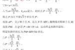 吴国平£º如果感觉中考数学简单或难£¬那就试试二次函数有关的综合题