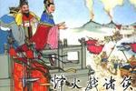 周幽王为博美人��褒姒��一笑��烽火戏诸侯