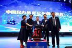 新宁县崀山培英学校在邵阳市第四届中小学机器人竞赛中获8金4银4铜