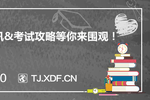 想学计算机��看看中国大学计算机类专业排名的详情吧��