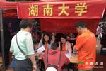 甘肃省2019年高考招生咨询会将于6月23日-26日举办