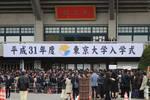 东京大学入学式上��这位教授的超硬核演讲让人感慨万分����