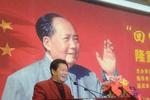 毛泽东诗词中的毛泽东之十五��一个雄视千古的王者��