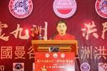 复旦刘平教授谈历史上的秘密社会��中国有所谓��白莲教��吗��