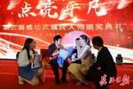 ?#25628;?#36864;休教师每年万元助学 武汉城市职业学院3年评出26名校园感动人物