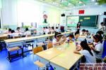 从娃娃抓起,中国知识产权教育迈向世界前列