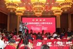 陈士榘诞辰110周年纪念会举行��40岁生日攻克��总统府��