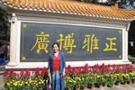 听说£¬这间中学是广州最美中学£¬你觉得呢£¿