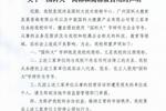 清华告幼儿园背后��商标申请记录数百条��多高校保护校名卷入诉讼