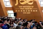 上海交大吴文俊数学中心成立