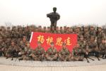 抗美援朝五位烈士英雄, 第二位名气最大, 毛泽东亲自请他母亲做客