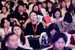 教培大事件丨至高点教培服务创新产品发布会圆满举行