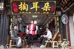 重庆有座千年古镇��因落难皇帝而得名��今成热门景区��