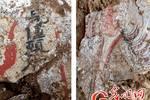 文博探秘丨先秦等十六国墓长啥样��原来也流行带天井的��三进院落��