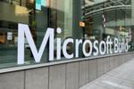 微软的面子和里子