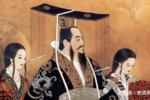 中国朝代更迭多次��为何汉人的称谓从汉朝起就没变过��