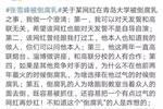 名师张雪峰被泼异物(附视频), 忍着恶臭完成讲座! 他曾这样苦劝高中生