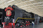 中国铁道博物馆东郊展馆展出百余件铁路老物件
