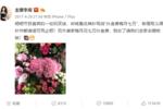 李湘发博疑回应炫富争议��靠自己努力获得的一?#26657;?#24212;该值得被尊重
