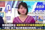 日本人都在跟什么东西结婚��| 推荐
