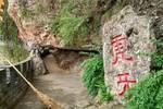 周瑜火烧赤壁与两分天下之谋,灵感都源自比他早两百年的岑彭将军