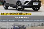 《E线之声》003期:5大造车新势力品牌 真实车主续航大调查