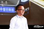 高通华为等公司高管同台讲了什么��搜狐科技5G峰会干货版来了��
