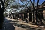 """北京最具生活气息的地方,满满的""""老北京味道"""",你知道在哪吗?"""