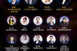 首届搜狐科技5G峰会圆满落幕 开启5G报道新时代