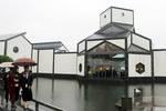 贝聿铭的建筑百年:卢浮宫排在我整个职业生涯的首位