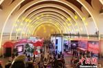 第十二届中国艺术节演艺及文创产品博览会在沪揭幕