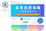 贵州高考£º2019年贵州高考录取名单