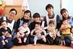 日本的家庭课, 教给学生一生幸福的本领