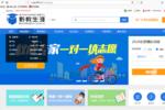 贵州省2019年普通高校招生网上报名?#20302;ˆö?#36149;州升学考试网