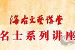 济南市博物馆6?#36335;?#23637;览活动