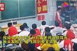 某初中老师对学生连?#21364;?#36386;��?#31185;?#21407;因后��网友愤怒��开除这个老师