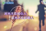 逐梦记��时光不负有心人��星光不忘?#19979;?#20154;