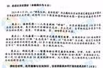 2019青大附中中考二模��语数英物化政史��全科试题