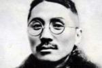 张学良南下上海��此人开出三个条件让其任选其一��不执行就暗杀