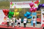 韩国正式废除体罚条款 父母再也不能打孩子了