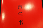 江苏高中英语第一次教师招聘同课异构试讲面试怎么复习高分技巧?