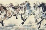 中国古代最有名的游记是��徐霞客游记����最早的又是哪一部��