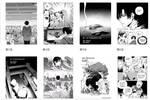 【�勇�】�文收回《全�高手》漫��版�啵�童石被判�`�s、需�r��22�f元