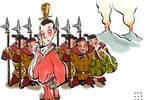 周幽王被灭真的是因为��烽火戏诸侯��吗��