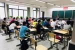 快乐一夏£¬收获一季£¬发展一生|成实外教育培训学校初中暑假班报名啦~
