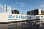 新增5个专业 深圳信息职业技术学院2019年计划招生6700人