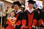 湘潭大学2019届毕业生毕业典礼暨学位授予仪式隆重举行