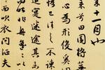 学赵孟頫书法��怎样用4个月时间赶上别人学了2年赵体的水平��